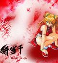 ikkitousen